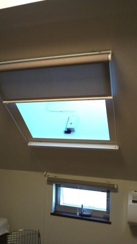 7ロールスクリーン傾斜窓タイフ?
