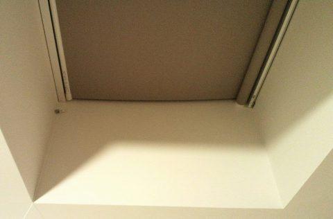 15傾斜ロールスクリーン(水平)