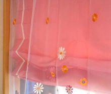 子供部屋のカーテン マナテックス「ベガ14」