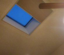 高断熱省エネスクリーン「ハニカム・サーモスクリーン」 オーダーカーテン・輸入壁紙のブライト