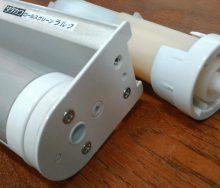 ロールスクリーン メンテナンス 輸入オーダーカーテン・輸入壁紙のブライト