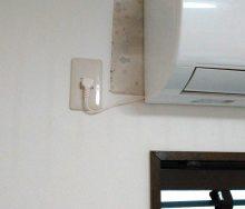 クロス補修工事 輸入オーダーカーテン・輸入壁紙のブライト