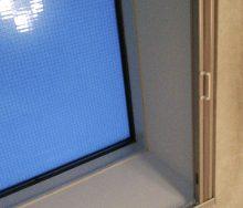セイキ 「トップライトタイプ」 輸入オーダーカーテン・輸入壁紙のブライト