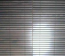 ナニック ウッドブラインド カーテン・インテリアリフォームのブライト