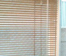 浴室窓 ブラインド交換 オーダーカーテン・輸入壁紙のブライト