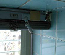 浴室窓 アルミブラインド交換 オーダーカーテン・輸入壁紙のブライト
