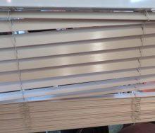 ナニック ウッドブラインド修理 オーダーカーテン・輸入壁紙のブライト