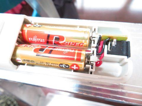 タチカワブラインド 電動ブラインド 電池切れ