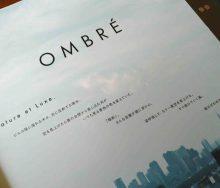 マナトレーディング 『OMBRÉ(オンブレ)』