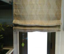キッチン プレーンシェード オーダーカーテン・輸入壁紙のブライト
