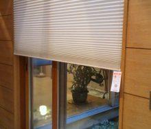 ハンターダグラス デュエットシェード 輸入カーテン・輸入壁紙のブライト