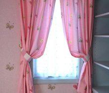 ギャザーバランス 輸入カーテン・輸入壁紙のブライト