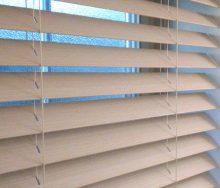 ナニック ウッドパーフェクトブラインド 輸入オーダーカーテン・輸入壁紙のブライト