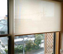 ニチベイ 遮熱ロールスクリーン カーテン・インテリアリフォームのブライト