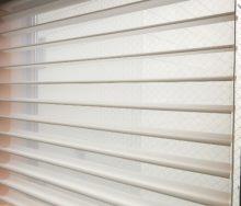 ハンターダグラス シルエットシェード デュエットシェード クリーニング オーダーカーテン・輸入壁紙のブライト