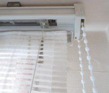 タチカワブラインド クレアス ローマンシェード ダブルタイプ チェーン切れ 交換修理 オーダーカーテン・輸入壁紙のブライト